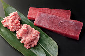 Namimagro and mechigamigro are a type of tuna. This is block meat and ground meat before cooking.