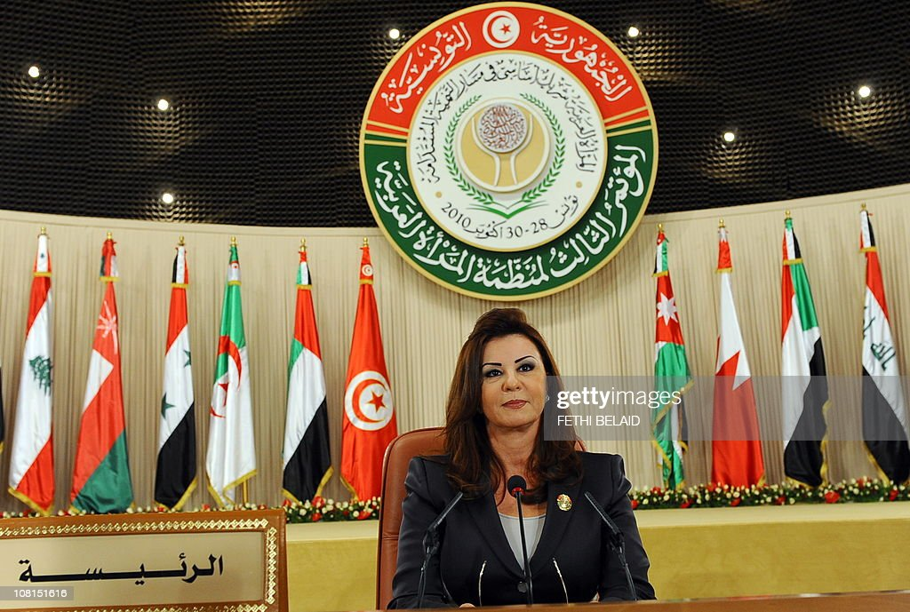 Tunisia's First Lady, Mrs <a gi-track='captionPersonalityLinkClicked' href=/galleries/search?phrase=Leila+Ben+Ali&family=editorial&specificpeople=3198746 ng-click='$event.stopPropagation()'>Leila Ben Ali</a>, gives a speech during the opening conference of the Third Arab Women's Organization 'The arab woman in sustainable development' on October 28, 2010 in Tunis.