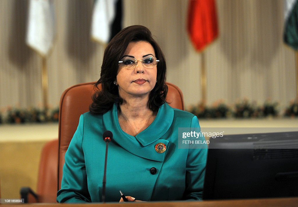 Tunisia's First Lady, Mrs <a gi-track='captionPersonalityLinkClicked' href=/galleries/search?phrase=Leila+Ben+Ali&family=editorial&specificpeople=3198746 ng-click='$event.stopPropagation()'>Leila Ben Ali</a>, gives a speech on the opening ceremony of the fourth meeting of the Supreme Council of the Arab Women Organization (AWO) on June 25, 2009 in Tunis.