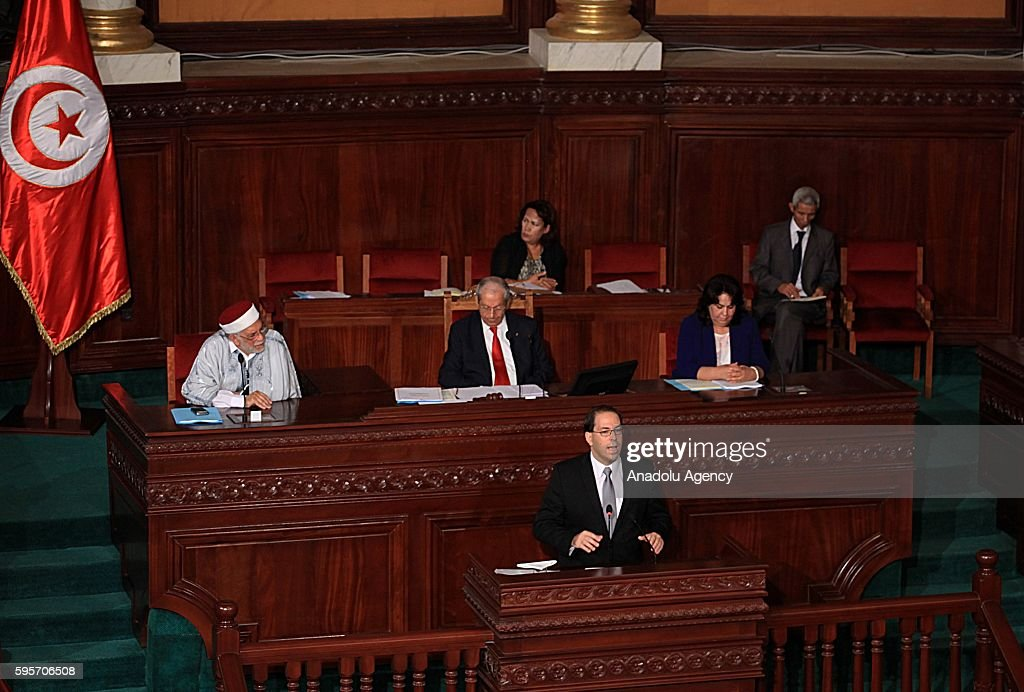 Tunisia's newly appointed Prime Minister Youssef Chahed who is tasked to form the National Unity Government speaks during the session at the...
