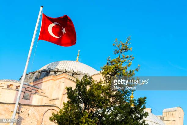 Turkish flag in front of Hagia Sophia