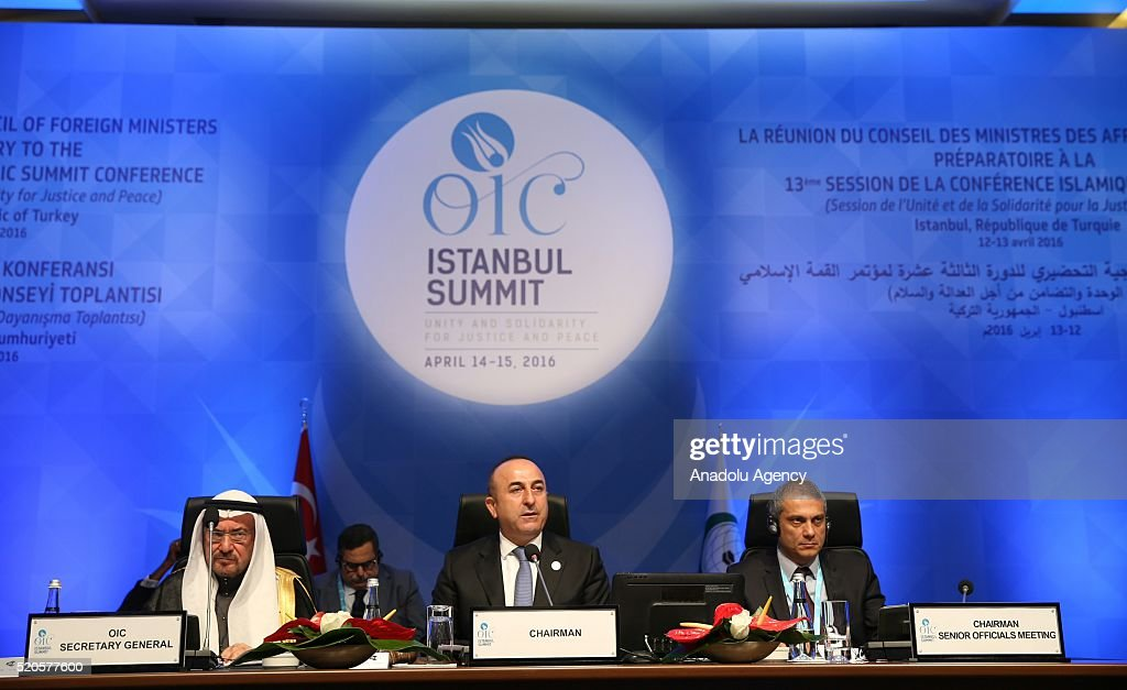 organization of islamic countries In advance of world malaria day, commemorated annually on 25 april, leaders from the islamic development bank (idb), the organization of islamic cooperation (oic), and the roll back malaria (rbm .