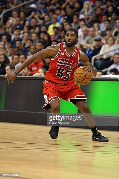 Twaun Moore of the Chicago Bulls dribbles the ball against the Minnesota Timberwolves during the preseason game as part of NBA Canada Series 2015 on...