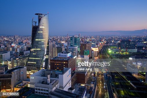 Twilight cityscape of central Nagoya