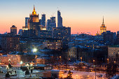 Twilight in the center of Moscow