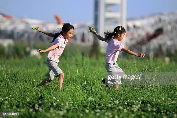 Twin Girls Free Running  - XLarge