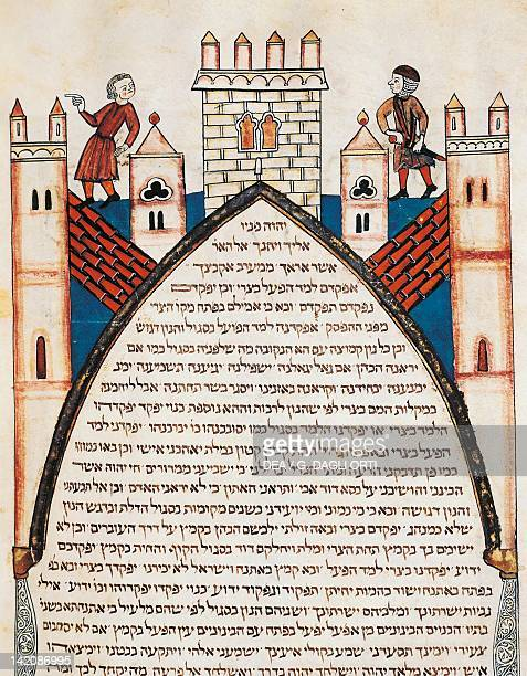Two characters on the walls of a fortified castle from the Jewish Bible by Joseph Assarfati manuscript from Cervera Spain 13th Century