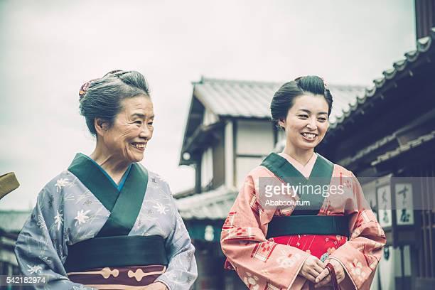 Two Happy Japanese Women in Kimono, Edo Period, Kyoto
