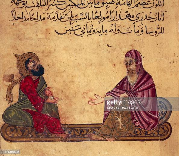 Two philosphers debating miniature from The best rulings and the most precious sayings of AlMoubachir Arabic manuscript 13th Century