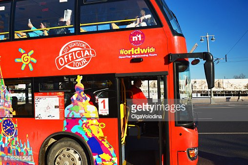 two-storey tourist bus City Sightseeing on  street Varvarka : Stock Photo