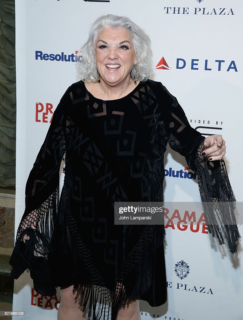 33rd Annual Drama League Musical Celebration Of Broadway