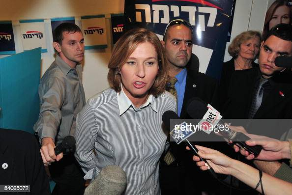 Tzipi Livni Israeli Foreign Minister and head of the Kadima party speaks to the press after casting her ballot in an internal party vote to determine...