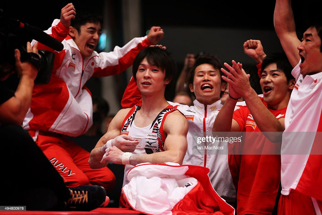 Uchimura Kohei of Japan waits for his score after he competes on the high bar during day six of World Artistic Gymnastics Championship at The SSE Hydro on October 28, 2015 in Glasgow, Scotland.