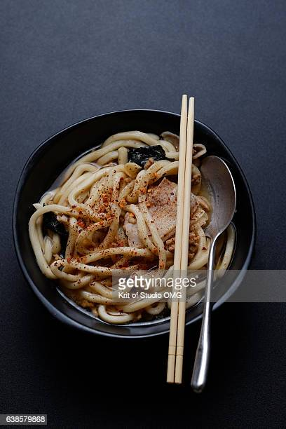 Udon in seaweed soup