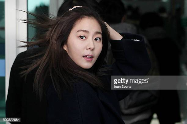 Uee of After School is seen at Incheon International Airport on December 1 2015 in Incheon South Korea