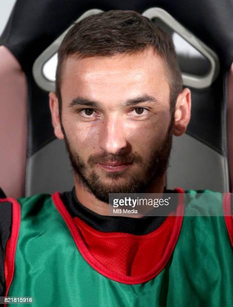 Uefa World Cup Fifa Russia 2018 Qualifier /'nBulgaria National Team Preview Set 'nRadoslav Dimitrov