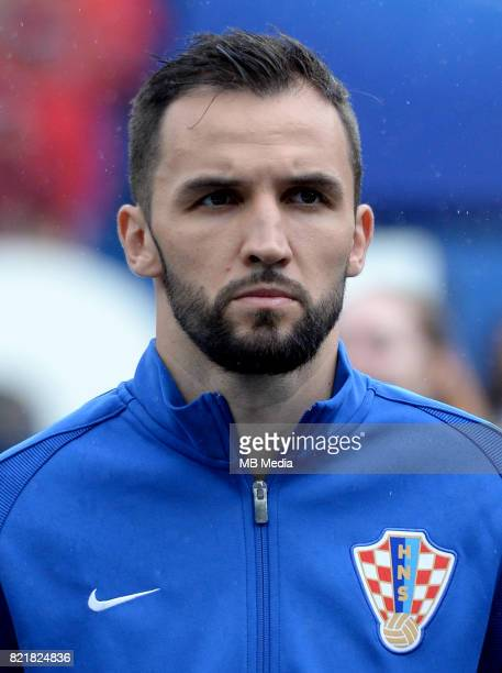 Uefa World Cup Fifa Russia 2018 Qualifier / 'nCroatia National Team Preview Set 'nMilan Badelj