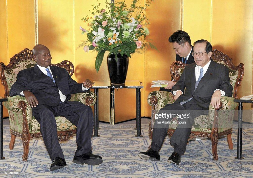 Uganda President Yoweri Museveni and Japanese Prime Minister Yasuo Fukuda talk during their meeting on the sidelines of the Tokyo International...
