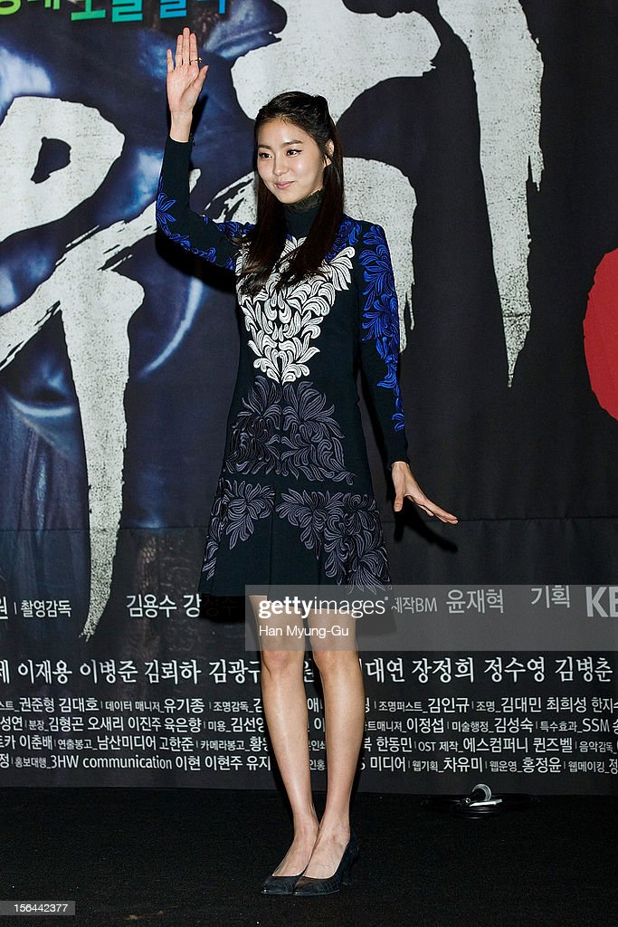 U-ie (Kim You-Jin) of South Korean girl group After School attends a press conference to promote the KBS drama 'Jeonwoochi' on November 14, 2012 in Seoul, South Korea. The drama will open on November 21 in South Korea.