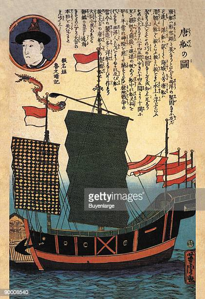 Ukiyoe 'pictures of the floating world' is a genre of Japanese woodblock prints and paintings produced between the Tokugawa or Edo Period They were...