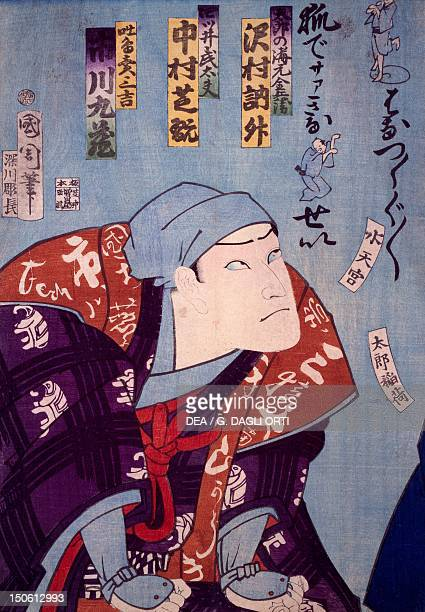 Ukiyoe with the actor Suketakaya Takasuke in the part of Shunsho 19th century woodcut from the Kabuki Theatre series Japanese civilization Edo period