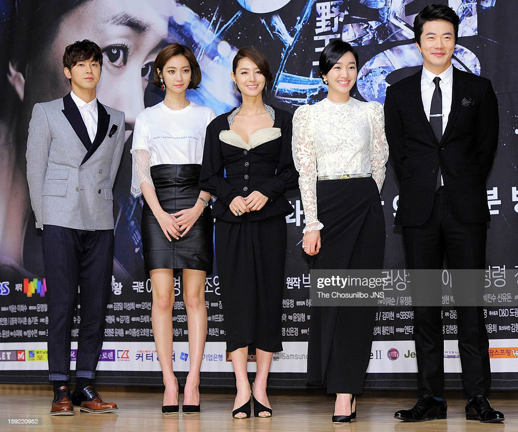 U-Know, Koh Joon-Hee, Kim Sung-Ryeong, Suae and Kwon Sang-Woo attend the SBS Drama 'Yawang' press conference at SBS Building on January 9, 2013 in Seoul, South Korea.