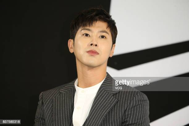 Know Yunho of South Korean boy group TVXQ attends a press conference on August 22 2017 in Hong Kong China