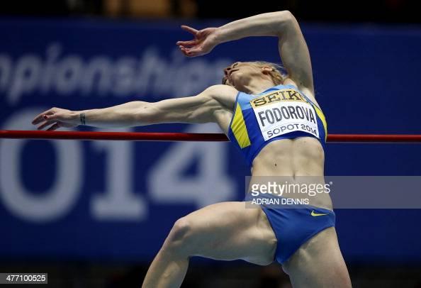 Womens high jump upskirt