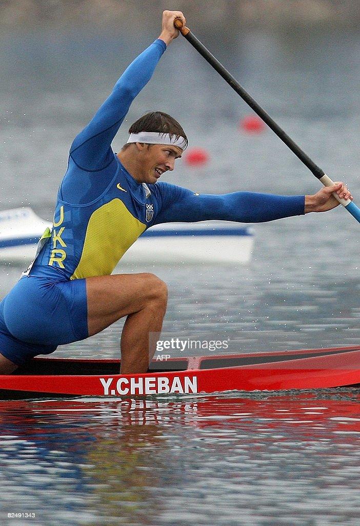 Olympics Day 13 - Canoe/Kayak