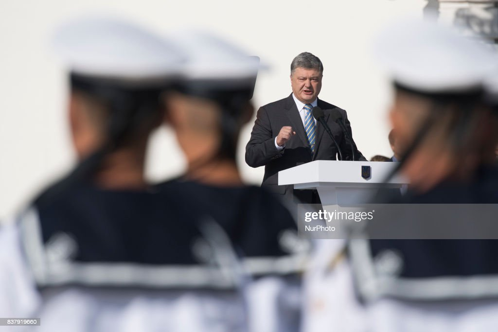 Ukrainian President Petro Poroshenko (C) speaks during the National Flag Day celebration at the St. Sophia square in downtown Kyiv, Ukraine, 23 August 2017. Ukrainians mark the National Flag Day, one day prior to Independence Day, which is celebrated on 24 August.