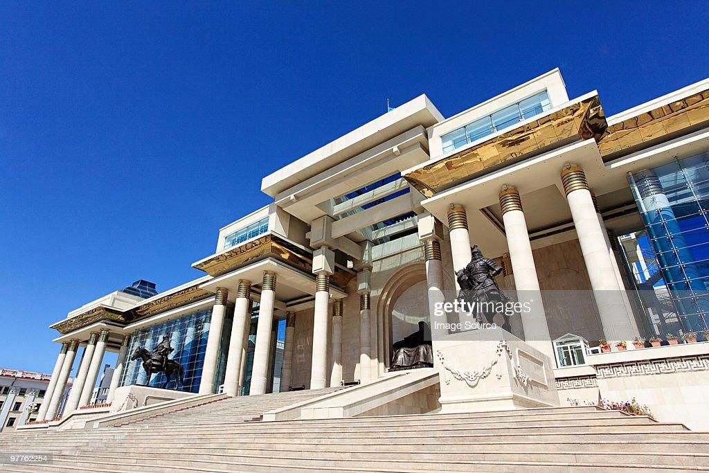 Ulannbaatar government palace : Stock Photo