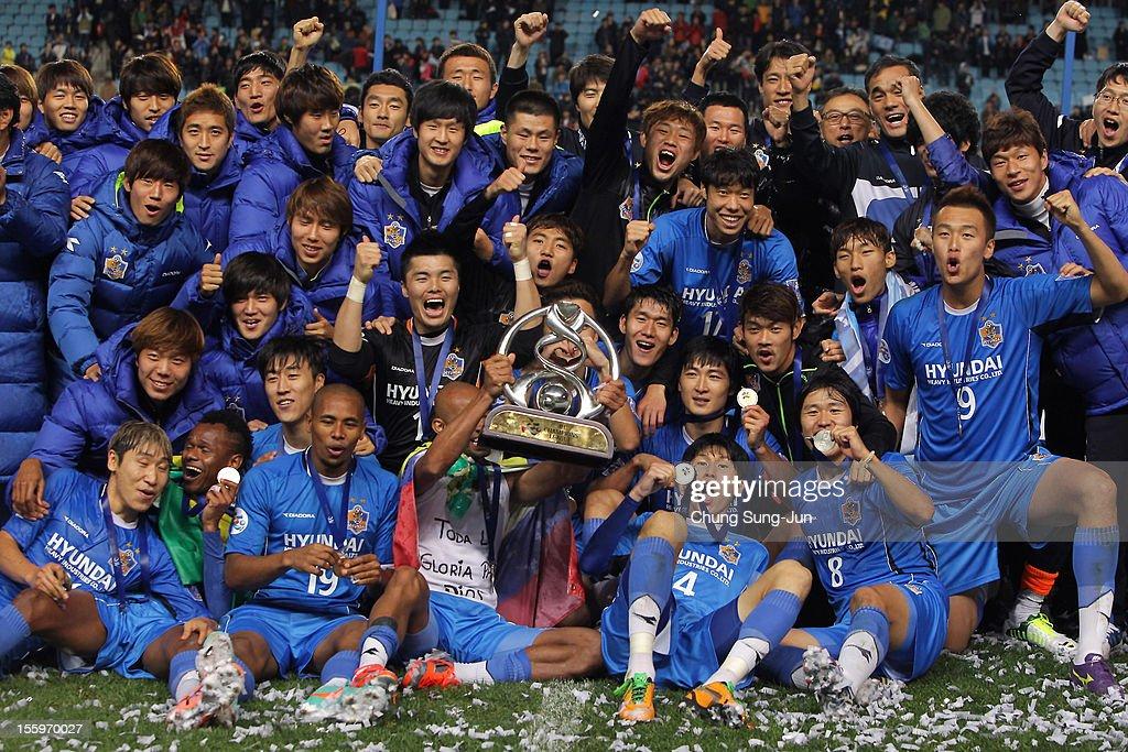 2012 AFC Champions League #
