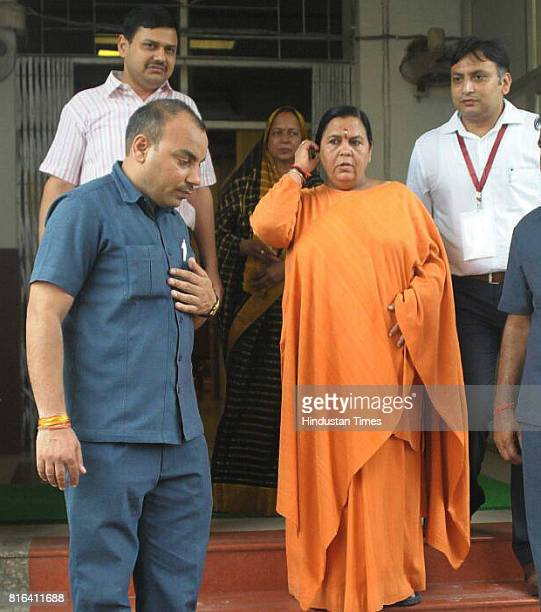 Uma Bharti comes out of Vidhan Sabha House after casting her vote during the presidential election on July 17 2017 in Lucknow India Approx 99% voting...