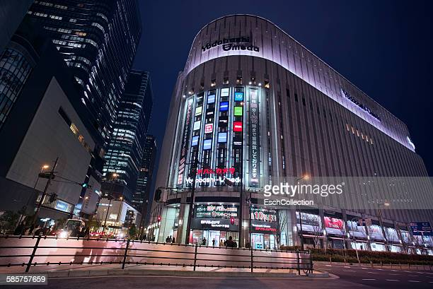 Umeda business and commercial district in Osaka