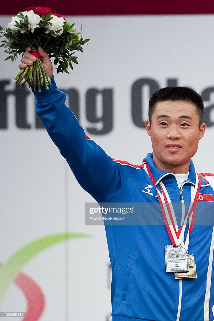 Un Guk Kim from North Korea with silver medal in total competition men's 62 kg Group A during weightlifting IWF World Championships Wroclaw 2013 at Centennial Hall on October 22, 2013 in Wroclaw, Poland.