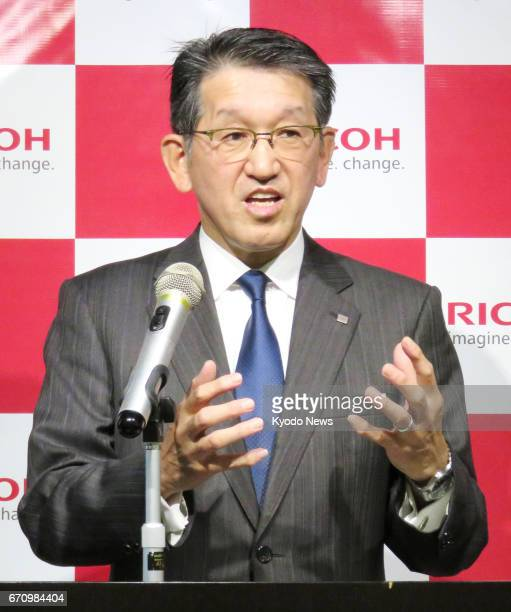 Undated file photo shows Ricoh Co President and CEO Yoshinori Yamashita The office equipment maker has become the first Japanese company to join the...