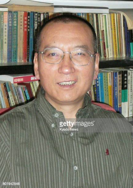 Undated photo shows China's Nobel Peace Prize laureate Liu Xiaobo who was imprisoned in 2009 for his writings calling for greater democracy Liu and...