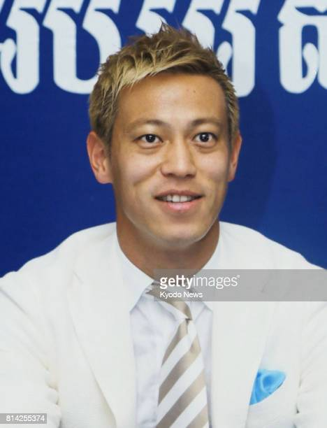 Undated photo shows Japan midfielder Keisuke Honda who revealed on his Instagram account on July 14 that he has moved to Mexico's Club Pachuca from...