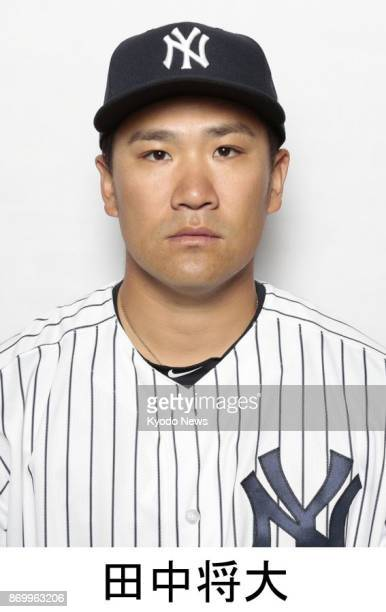 Undated photo shows Japanese righthander Masahiro Tanaka who said in a statement issued on Nov 3 he will remain with the New York Yankees instead of...