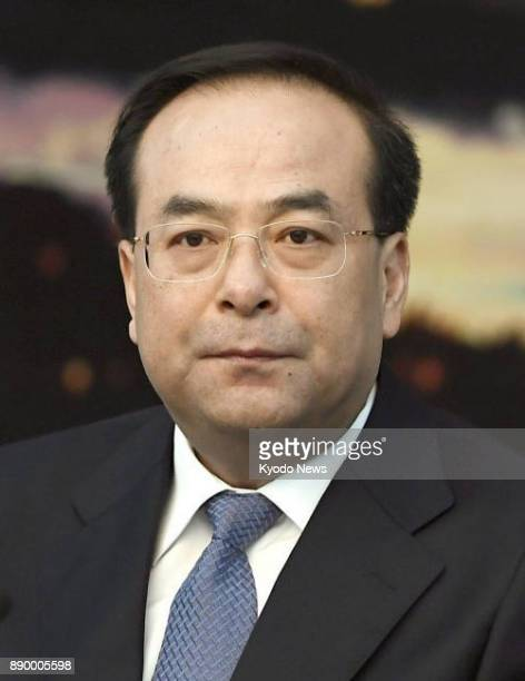Undated photo shows Sun Zhengcai a former highranking Chinese official once considered a contender for the top leadership post Chinese prosecutors...