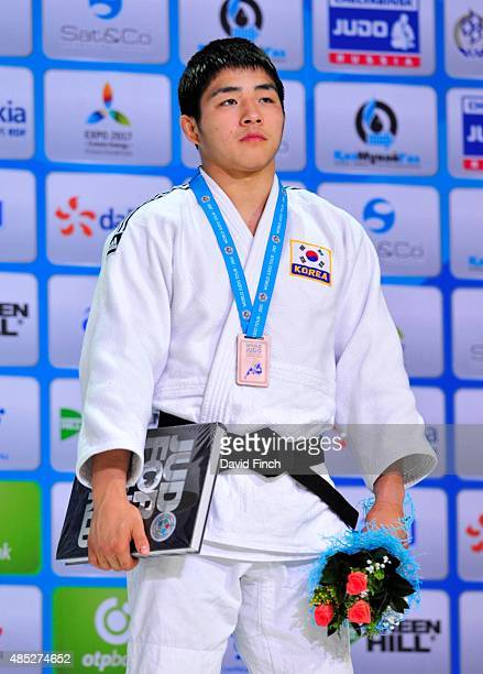 Under 73kg bronze medallist ChangRim An of South Korea during the 2015 Astana World Judo Championships at the Alau Ice Palace Astana Kazakhstan