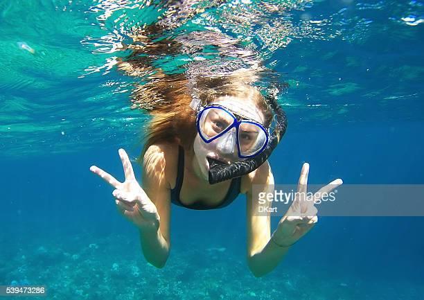 水中の楽しい