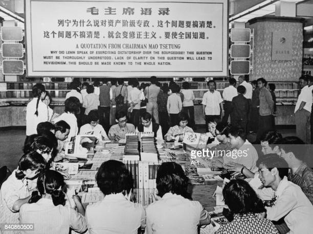 Une citation de Mao affichée sur un grand panneau lors de la foire de Canton le 23 avril 1975 Chine