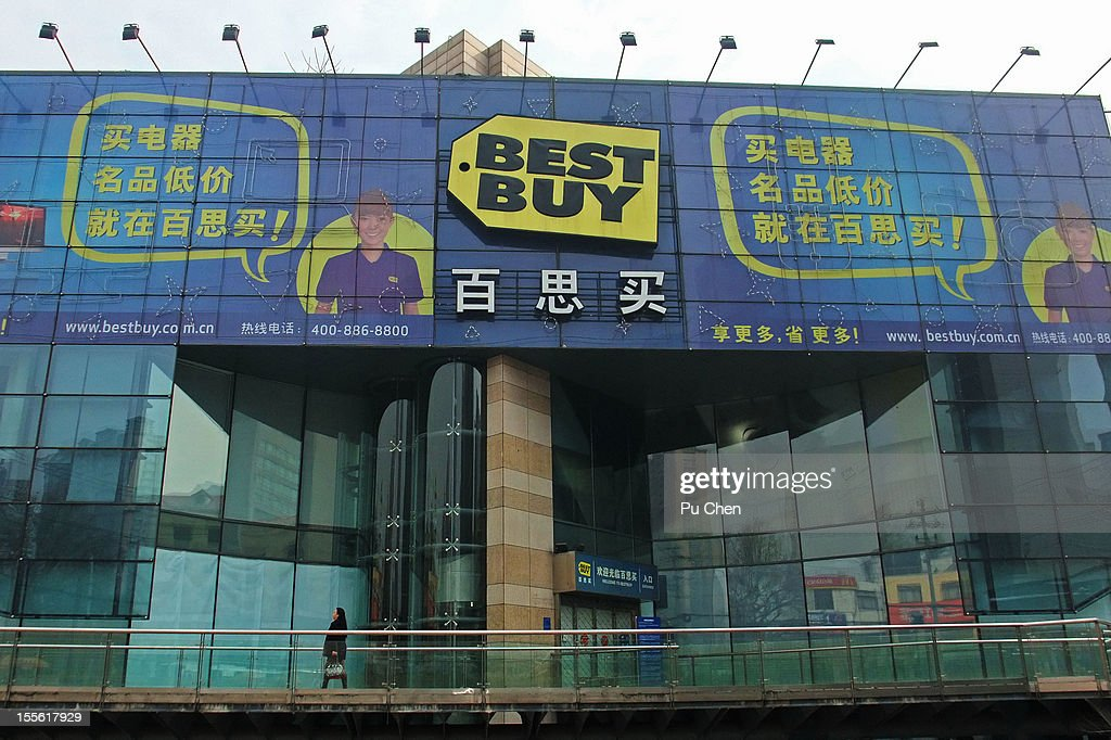 Unfortunately, on February 22, 2011, Best Buy closed all nine stores in China. Four years operation did give Chinese new experience on consumer electronics retailing. But it's just way too early for price sensitive Chinese consumers, who are not only seduced by local traditional retailers and internet retailers, but also have to flight the very high inflation. Hope Best Buy can come back some day. Now this building was occupied by Ashley Furniture.