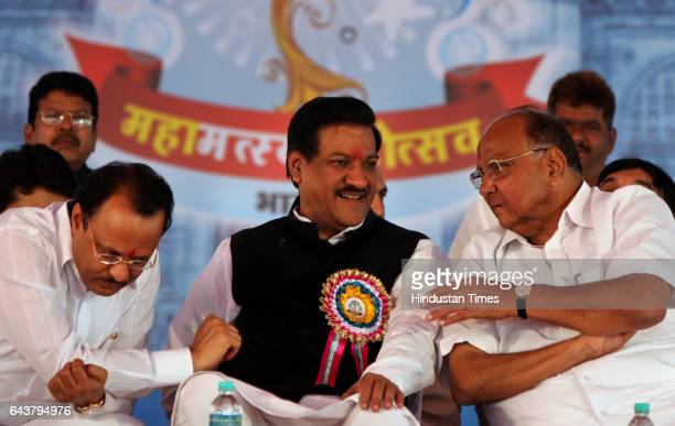 Union Agriculture Minister Sharad Pawar Maharashtra Chief Minister Prithviraj Chavan and Deputy CM Ajit Pawar during inauguration of a fish festival...