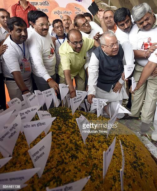 Union Cabinet Minister of Micro Small and Medium Enterprises Kalraj Mishra BJP Rajya Sabha MP Vijay Goel Delhi BJP Incharge Shyam Jaju and other...