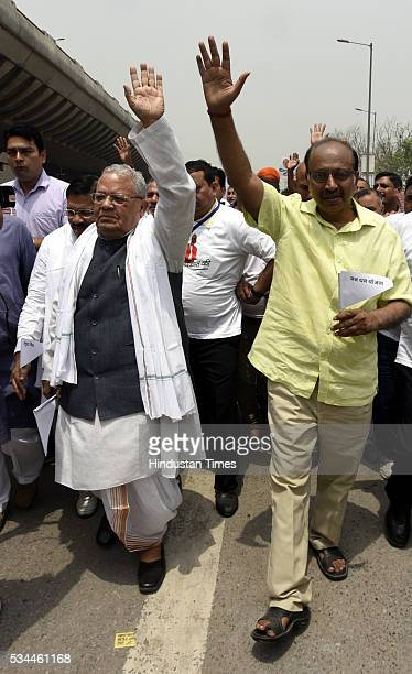 Union Cabinet Minister of Micro Small and Medium Enterprises Kalraj Mishra BJP Rajya Sabha MP Vijay Goel and other leaders and party workers...