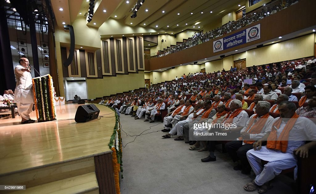 Union Home Minister Rajnath Singh addresses at a function to the felicitate the people who were detained under the Maintenance of Internal Security Act (MISA) and the Defence of India (DIR) rules during the 1975-77 national emergency, organised by Delhi BJP at Civic Centre, on June 25, 2016 in New Delhi, India.