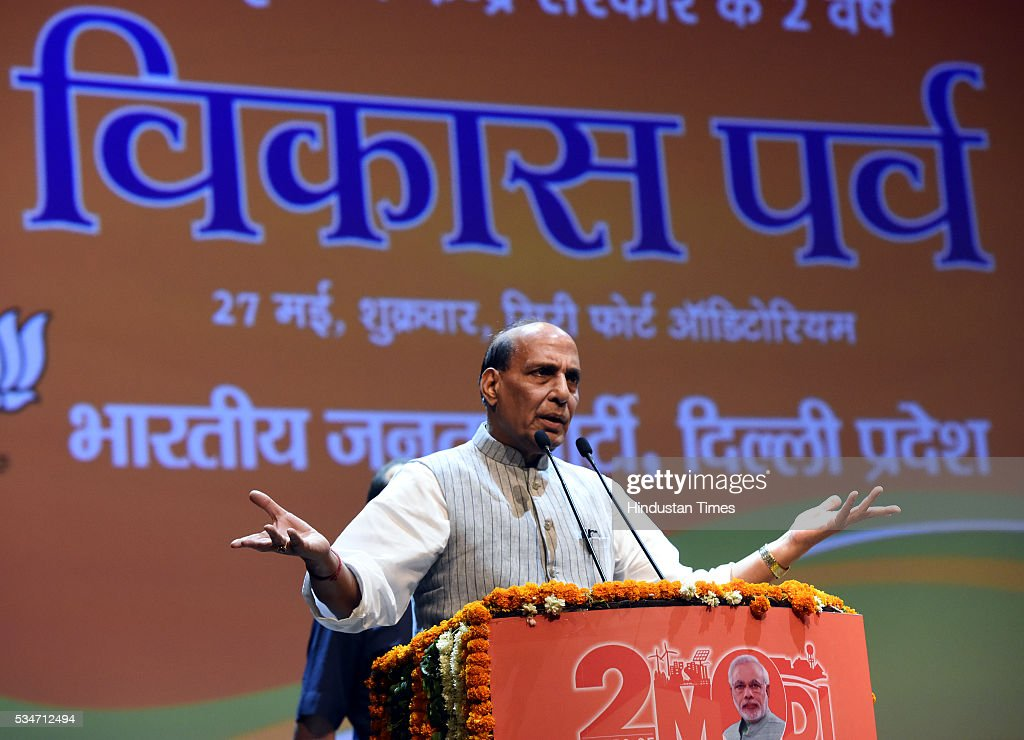 Union Home Minister Rajnath Singh address the Vikas Parv Function to celebrate the completion of second successful year of the Central Government headed by Prime Minister Narendra Modi at Siri Fort Auditorium on May 27, 2016 in New Delhi, India.