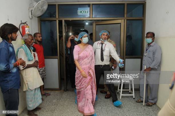 Union Minister Anupriya Patel at BRD Medical College where around 70 children have died for various reasons including lack of oxygen supply in last...